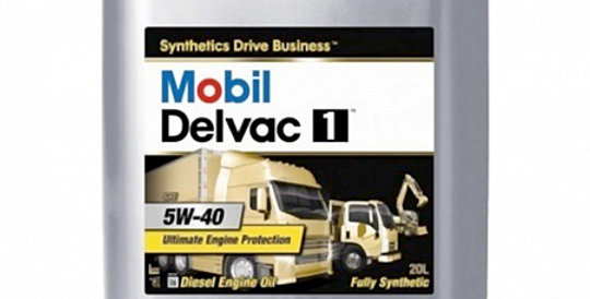 Моторное масло MOBIL Delvac 1 5w40 20л