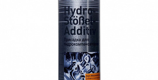 Присадка стоп-шум гидрокомпенсаторов LIQUI MOLY Hydro-Stossel-Additiv 300мл