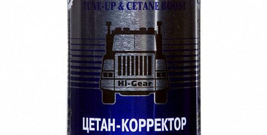 Цетан-корректор кондиционер для дизеля на 70-90л HI-GEAR 3435 325мл