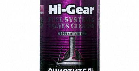 Очиститель системы питания и клапанов тотальный HI-GEAR 3236 325мл