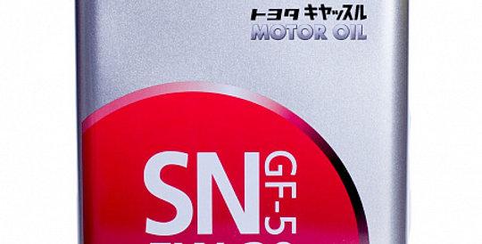 Моторное масло TOYOTA Motor Oil 5w30 4л