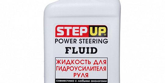 Жидкость для гидроусилителя руля STEPUP 7033 946мл