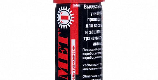 Восстановитель трансмиссии РИМЕТ 50мл