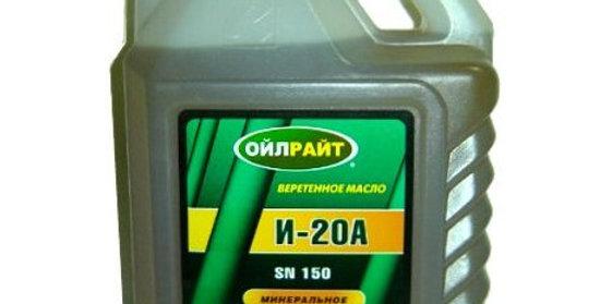 Веретенное масло ОйлРайт И-20А 5л.