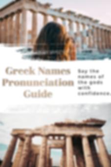 Greek Pronunciation Guide.png