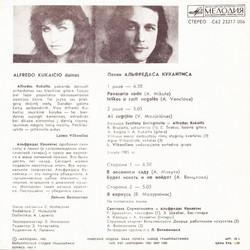 Светлана Серёгинайте поёт