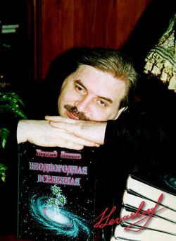 Готова очередная книга, 2002 год