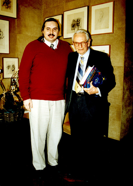 Я с Лоренсом Рокфеллером, 1995 год