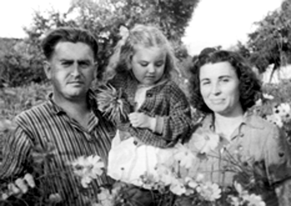 Семья Серёгиных