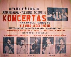 Афиша концерта группы