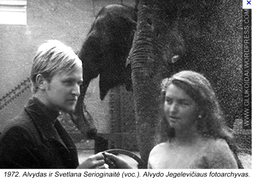 Светлана Серёгинайте с Альвидасом