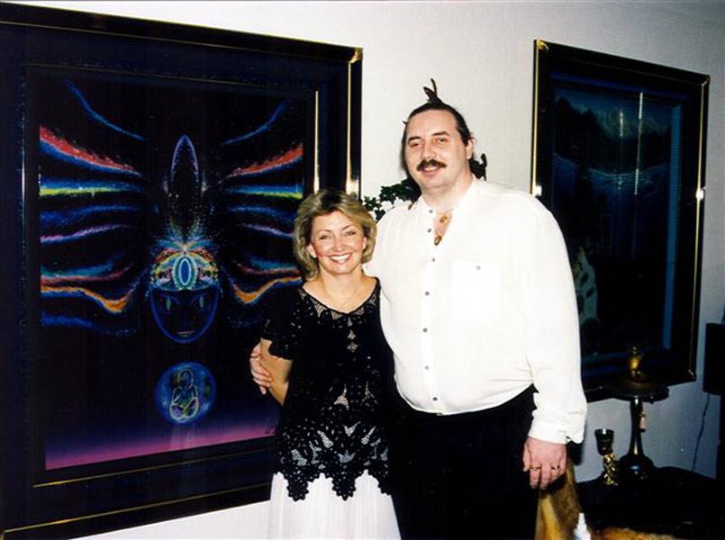 Я, окружённый красотой, 1996 год