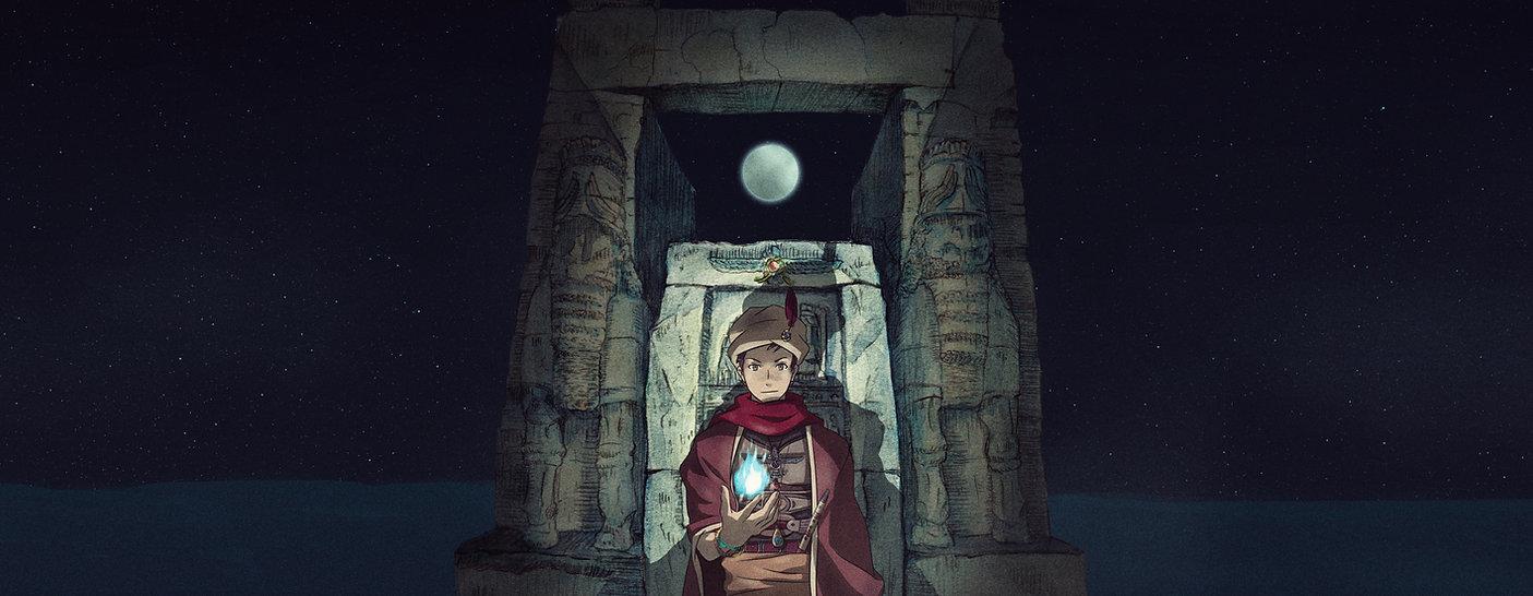 占星術師アキュバルのアイコン ペルセポリス