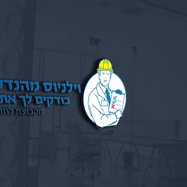 וילניוס - עיצוב לוגו ואתר