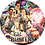 Thumbnail: Ghostbusters