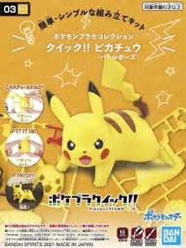 Pikachu (Battle Pose) - Pokepla - Model Kit Quick