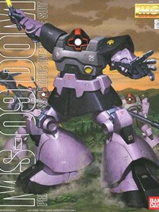 MS-09DOM - Master Grade- Gunpla