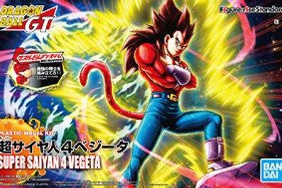 Super Saiyan 4 Vegeta- Dragon Ball Z - Gunpla