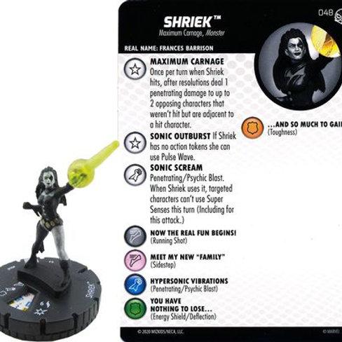Shriek #048