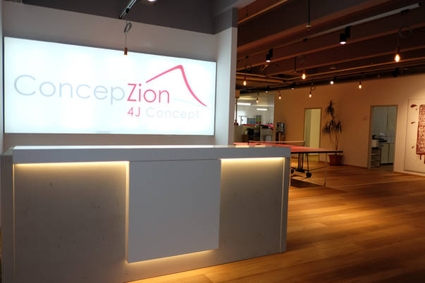 ConcepZion Headquarters