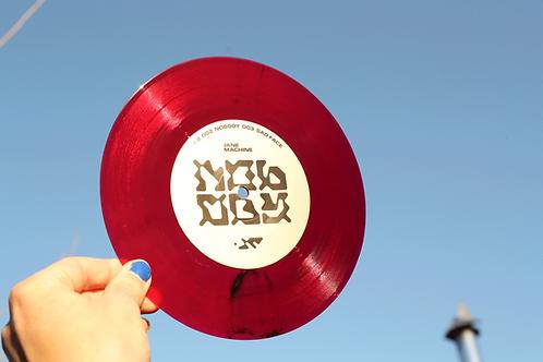 """Nobody EP 7"""" vinyl record"""