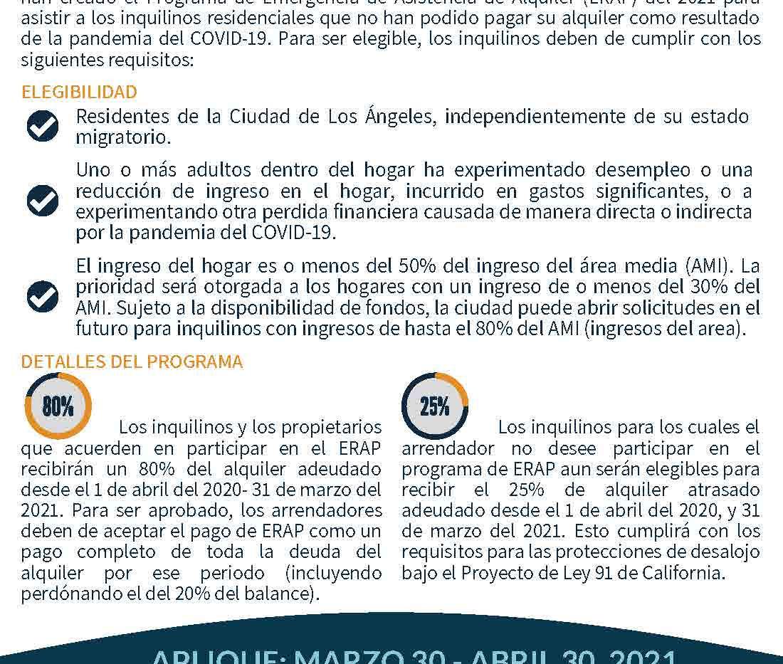 ERAP flyer_spanish.jpg