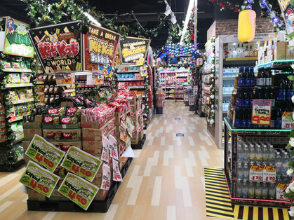 Japanese Grocery & Discount Store (SG, TH, HK)