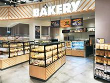 Xtra-Bakery.jpg