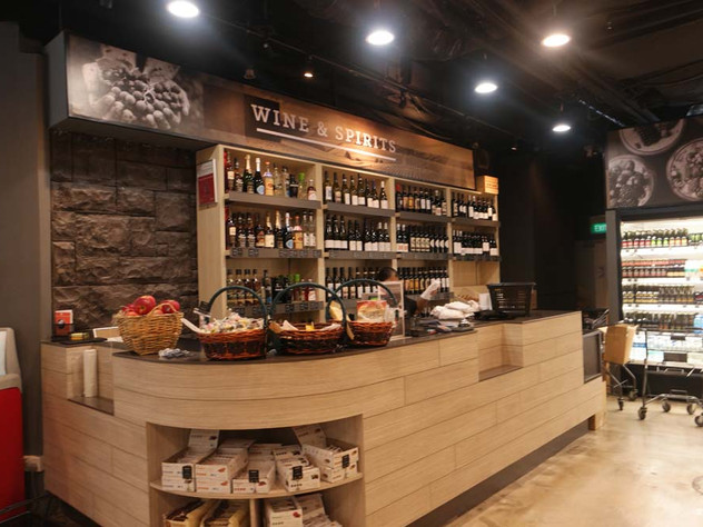 Butchery & Wine Store (SG)