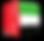 united_arab_emirates_glossy_square_icon_