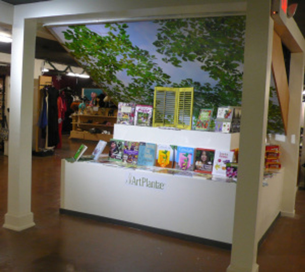ArtPlantae Display at Aurea Vista in Riverside, California, © 2012 Tania Marien