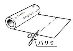 作業図1.jpg