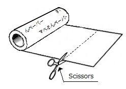 作業図1 E.jpg
