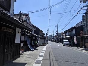 矢掛町を紹介