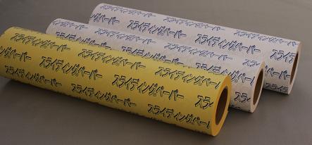 Sliding Paper