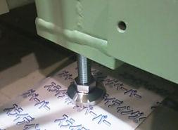 スライディングペーパー 使い方 施工手順1