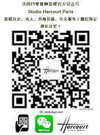 wechat lien site web.JPG