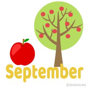 September Newsletter/ Boletín de septiembre