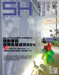 W Residence_Cover_SweetHome