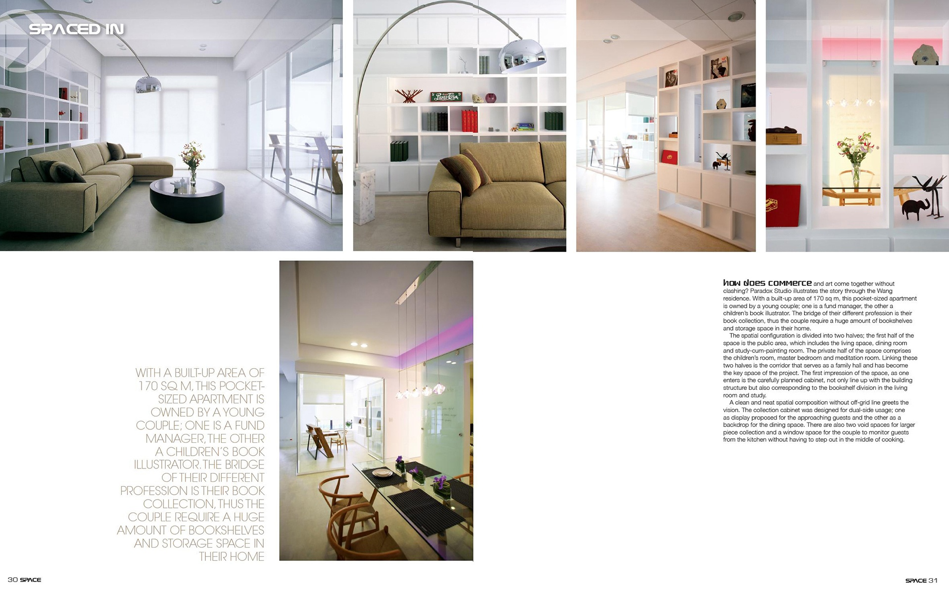 W Residence_SPACE