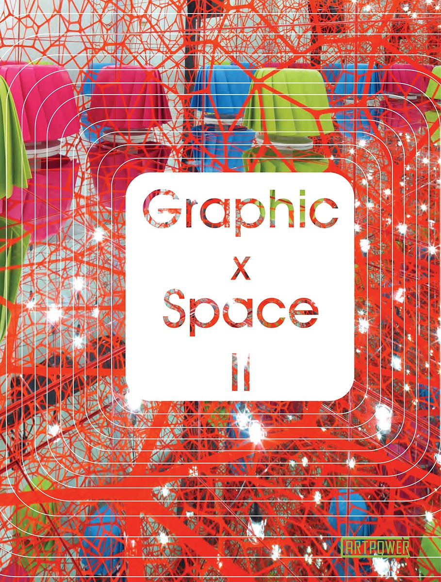 OPUS Shop_Graphic X Space