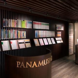 PanaMusica Taipei