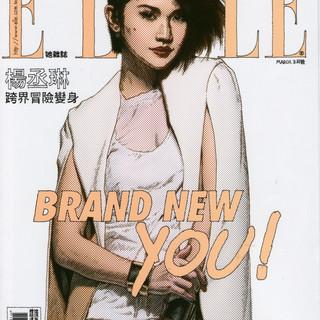 ELLE 2011.03
