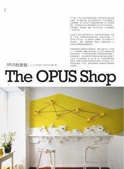 OPUS Shop_a+a