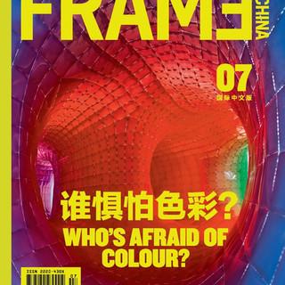 FRAME 2012.01