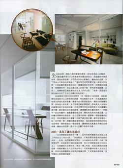 W Residence_Elle