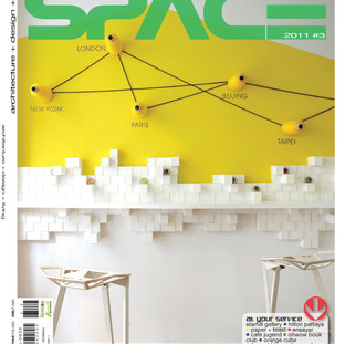 SPACE 2011.07