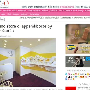 designerblog IT