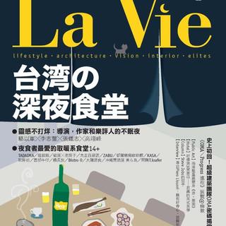 LAVIE 2011.11