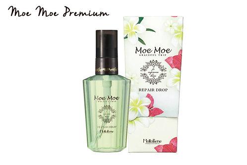 Moe Moe Premium リペアドロップ